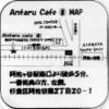 Antarucafe8map_2