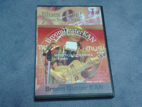 2006.12.10 ラオックス楽器館④